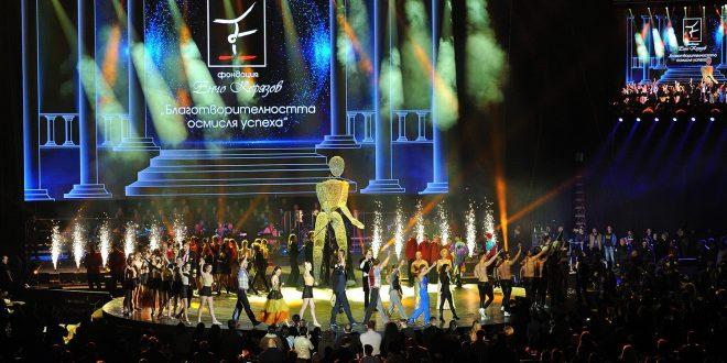 """Седмата """"Нощ на звездите"""" в Арена Армеец София с участници от 11 държави – ВИДЕО"""